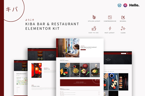 [Free Download] Kiba Bar & Restaurant | Elementor Kit (Nulled) [Latest Version]