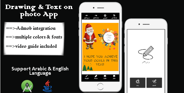 [Free Download] Drawing & Text on photo App (Photo Editor with Admob) (Nulled) [Latest Version]